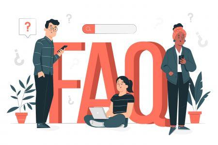 IQcent এ ট্রেডিংয়ের প্রায়শই জিজ্ঞাসিত প্রশ্ন (FAQ)